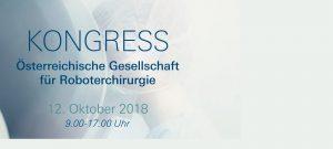 1. Kongress der Österreichischen Gesellschaft für Roboterchirurgie, ÖGR