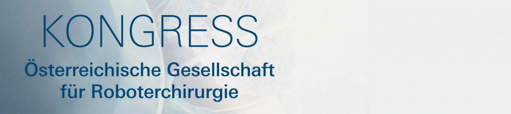 2. Kongress der Österreichischen Gesellschaft für Roboterchirurgie, ÖGR